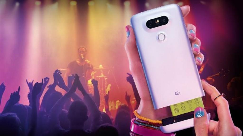 Смартфон LG G5