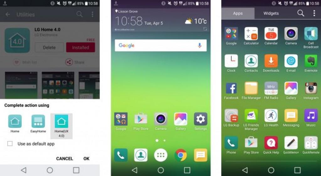 Ящик приложений LG G5
