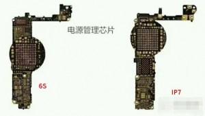 Логическая плата iPhone 7