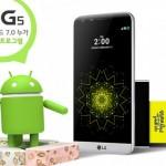 Обновление Android 7.0 для LG G5