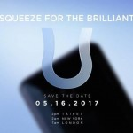 Приглашение на релиз HTC U