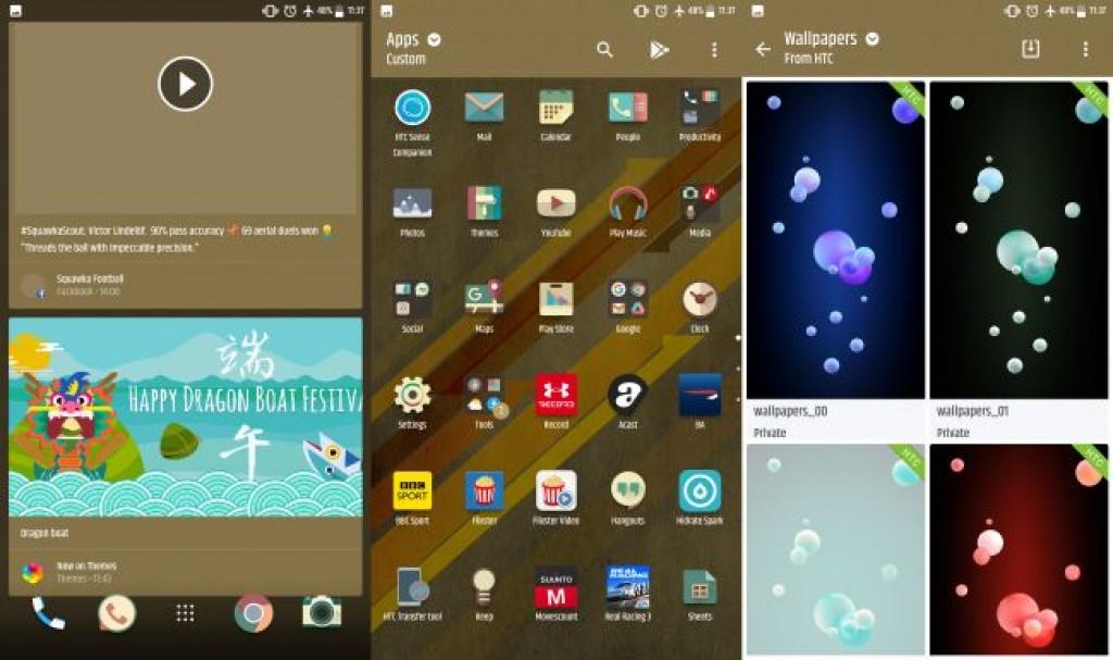 Интерфейс HTC U11