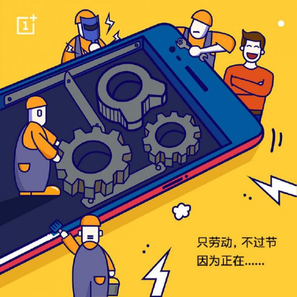Первый тизер OnePlus 4
