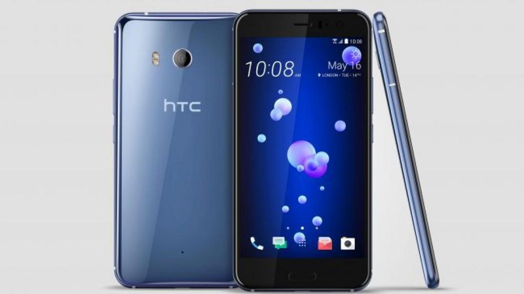 Серебряный HTC U11 (Amazing Silver)