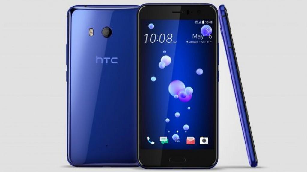 Синий HTC U11 (Sapphire Blue)