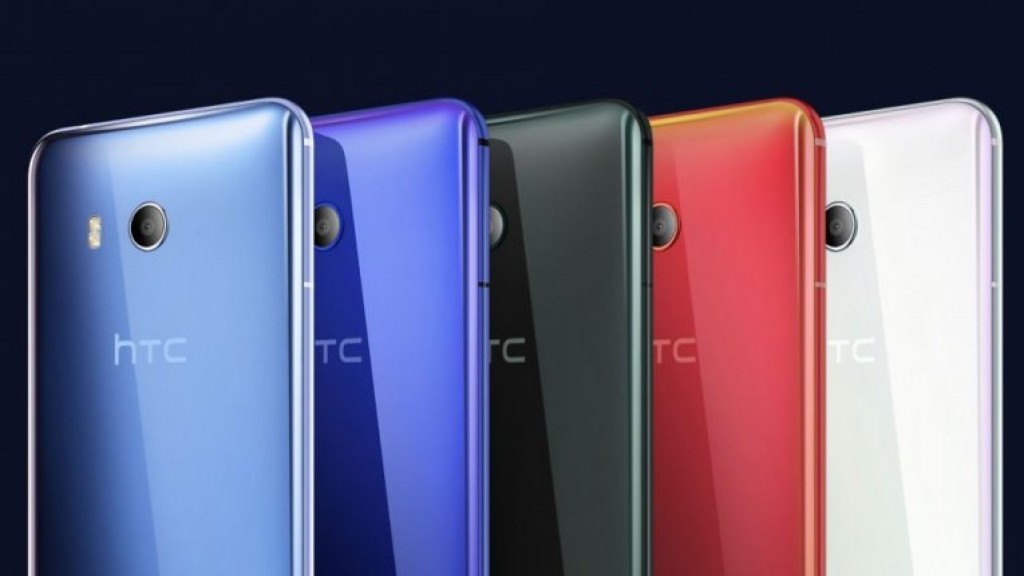 Цвета HTC U11
