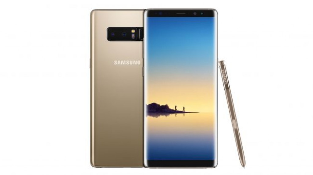 Цвет Samsung Galaxy Note 8 Maple Gold