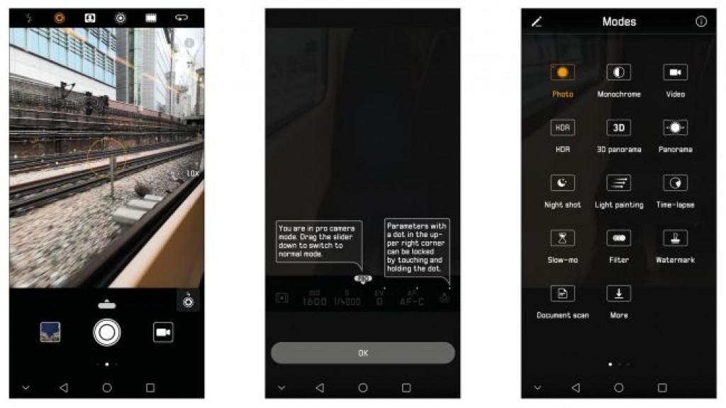 Интерфейс Huawei Mate 10 Pro