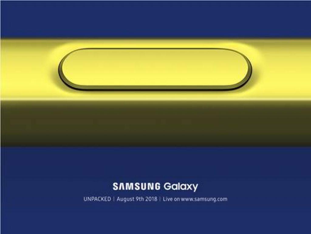 Приглашение на запуск Galaxy Note 9