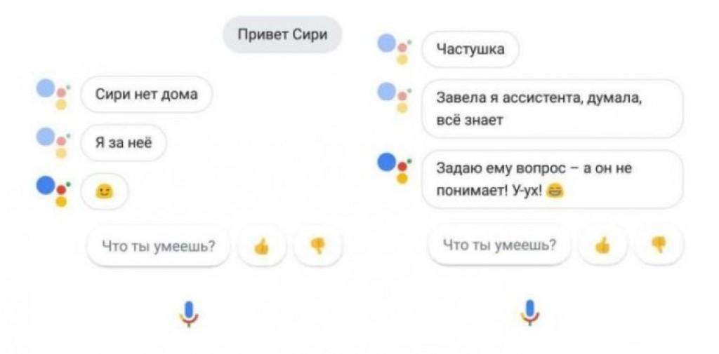 Google Assistant на русском языке