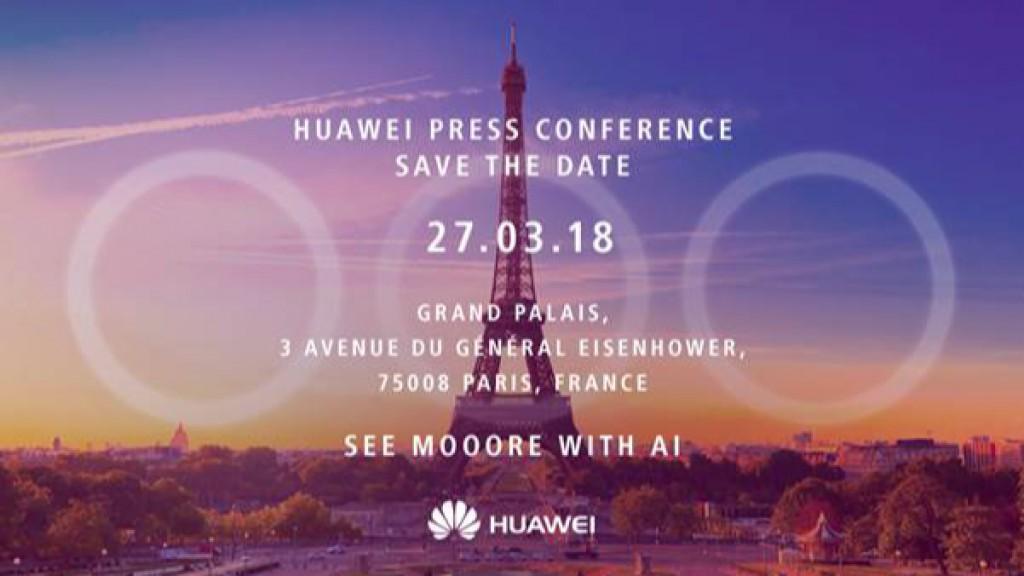 Приглашение Huawei на релиз