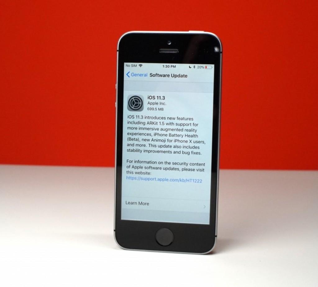 Обновление iOS 11.3 на iPhone