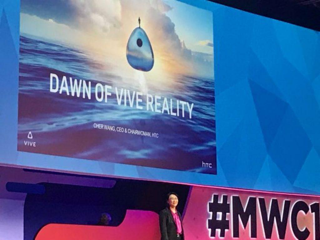 Презентация HTC Vive