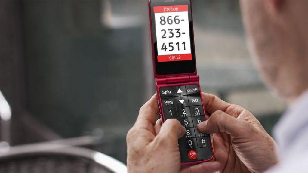 Телефоны для детей - Jitterbug Flip