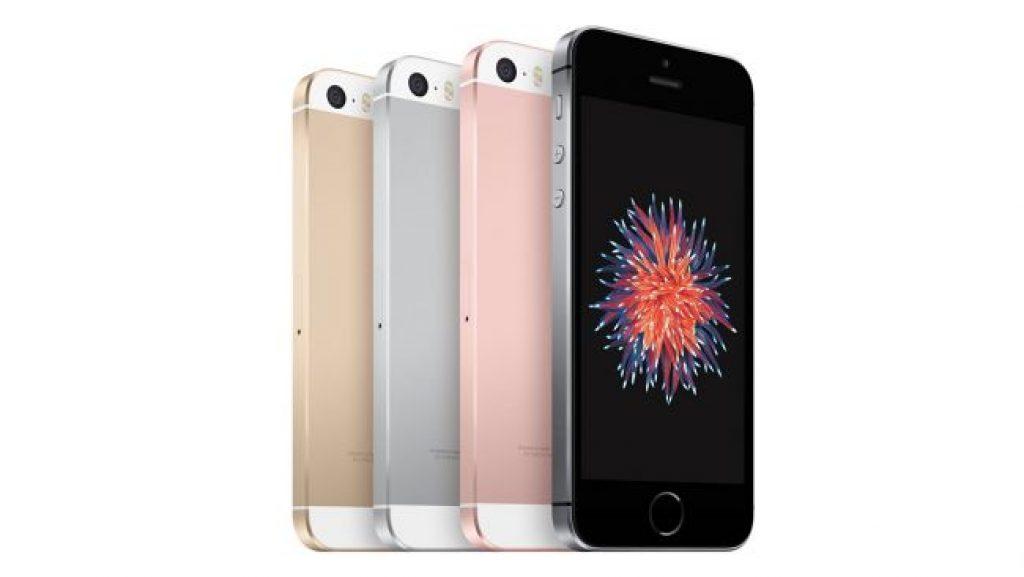 Телефоны для детей - iPhone SE