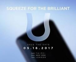 HTC выбрал имя для флагманского телефона 2017?