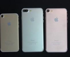 Новая утечка: Три новых iPhone и EarPod