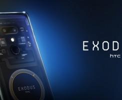 HTC Exodus 1: Всё, что вам нужно знать о блокчейн-смартфоне!
