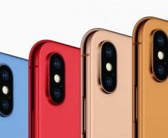 Новые цвета iPhone: золотой, синий и оранжевый