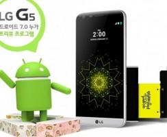 LG G5: Обновление Android 7.0 Nougat
