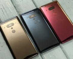 Лучшие чехлы HTC U12 Plus | ТОП-3