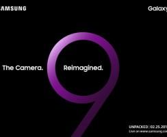 Samsung Galaxy S9: Выход официально на MWC 2018
