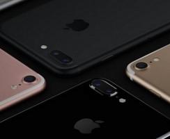 iPhone 7S: Следующее небольшое обновление?