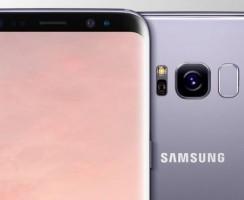 Samsung Galaxy S8: Новости, советы и аксессуары