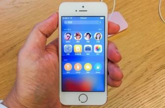 iPhone SE 2: В следующем месяце без разъема для наушников?