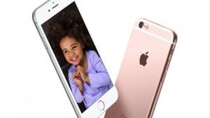 Новые возможности iPhone 7
