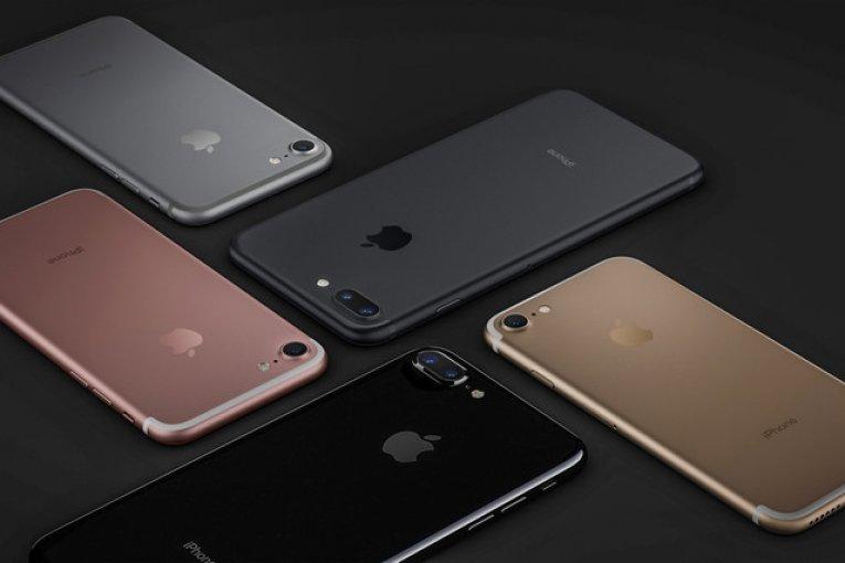 Лучший iPhone 2016