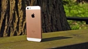 Лучший iPhone SE