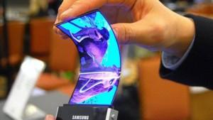 Изогнутый дисплей Samsung