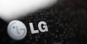 Логотип (Logo) LG