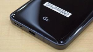 LG G6 - Флагманский смартфон