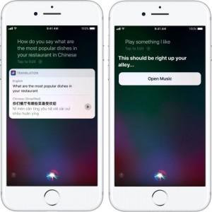 Обновление iOS 11 - Обновленная Siri