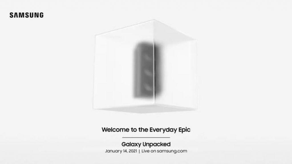 Приглашение на презентацию Galaxy S21