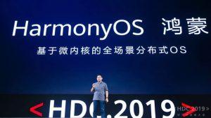 Презентация HarmonyOS