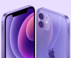 iPhone 12 теперь доступен в новом цвете!