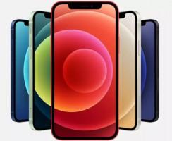 iPhone 12 (2020): Дата выхода, новости, цены и характеристики