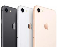 Будущие iPhone могут использовать логотип Apple, как индикатор уведомлений!