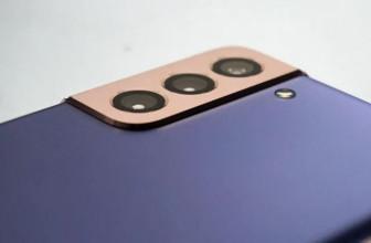Samsung Galaxy S22: Утечка говорит, что мы потеряем один датчик